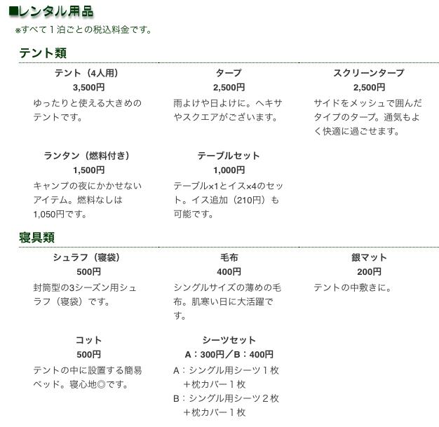 スクリーンショット 2015-07-01 14.42.22